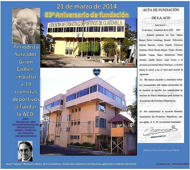 Diseño SGC -MMM- EDIIFICIO -ACTA 2---U --