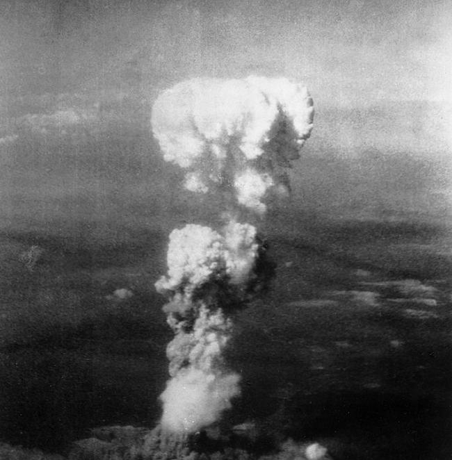 boma ata hiroshma 6.8.1945