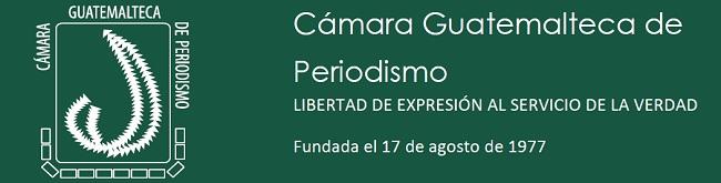 Cámara Guatemalteca de Periodismo logo 2016